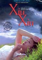 Xiu Xiu - The sent-down girl