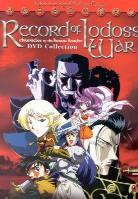 Record of Lodoss War Box - Complete Series: Episodes 1-27 (4 DVDs)