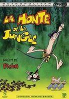 La honte de la jungle (Deluxe Edition)