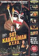 SGT. Kabukiman N.Y.P.D (1990) (Special Edition)