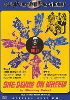She-devils on wheels (1968) (Special Edition)