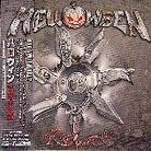 Helloween - 7 Sinners (2 LPs)