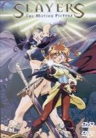 Slayers - The motion picture (1995) (Unrated)