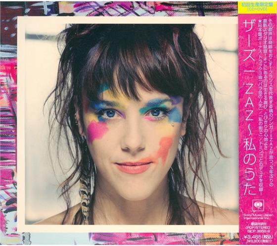 Zaz - Recto Verso (Japan Edition, CD + DVD)