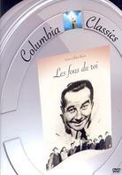 Les fous du roi - (Columbia Classics) (1949)