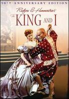 The King and I (1956) (Anniversary Edition, 2 DVDs)