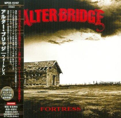 Alter Bridge - Fortress (Japan Edition)