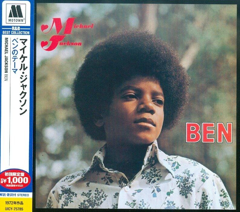 Michael Jackson - Ben (Limited Reissue Edition)
