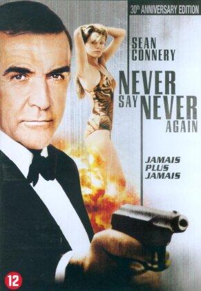 James Bond: Never say never again - Jamais plus jamais (1983) (30th Anniversary Edition)