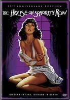 The House on Sorority Row (1983) (25th Anniversary Edition)