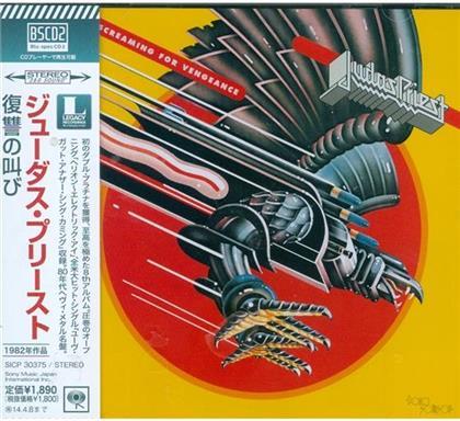Judas Priest - Screaming For Vengeance - Reissue