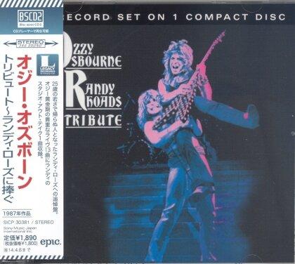 Ozzy Osbourne - Tribute - Reissue (Japan Edition)