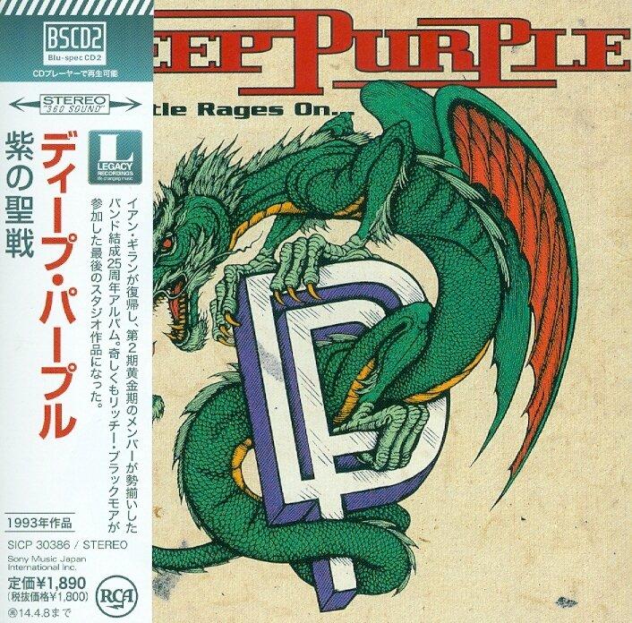 Deep Purple - Battle Rages ON - Reissue (Japan Edition)