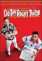 Do the right thing (1989) (Edizione 20° Anniversario, 2 DVD)