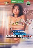 Pure Beauties - Yuka Asato - Dream catcher (Unrated)