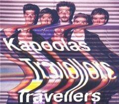 Kapoolas - Travellers