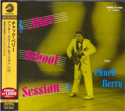 Chuck Berry - After School Session - & Bonus (Japan Edition, Remastered)