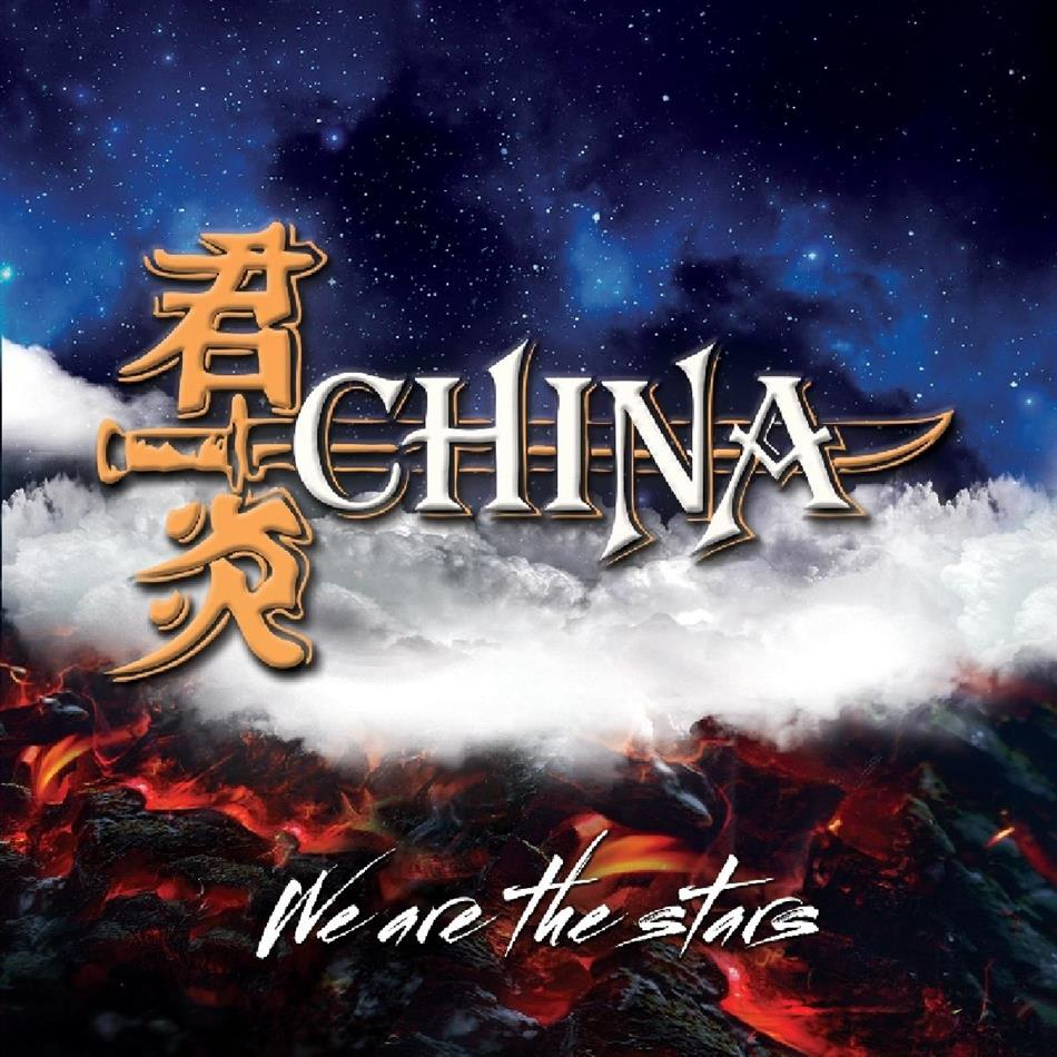 China (CH) - We Are The Stars