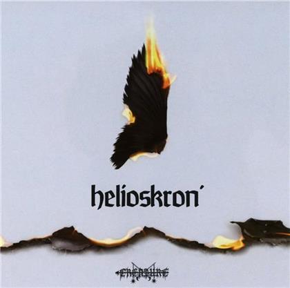 Creature - Helioskron