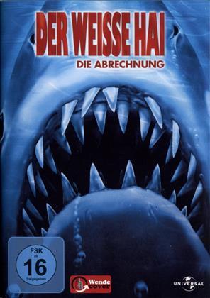 Der weisse Hai 4 - Die Abrechnung (1987)