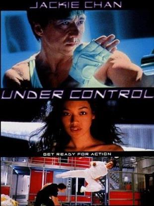 Under Control (1999)