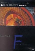 Sci-Fi Harry - Force, vol. 2