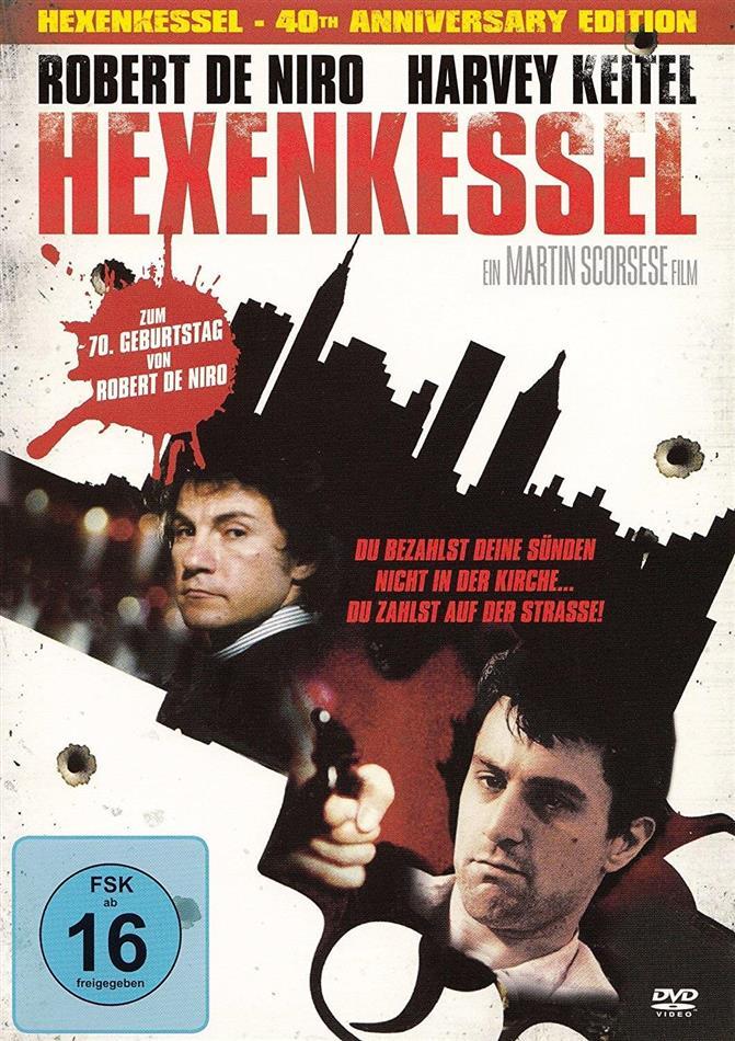 Hexenkessel (1973) (40th Anniversary Edition)