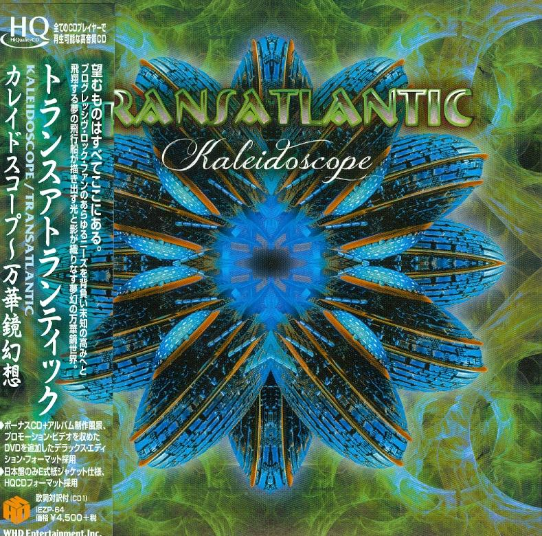 Transatlantic - Kaleidoscope - HQCD (Japan Edition, 2 CDs + DVD)
