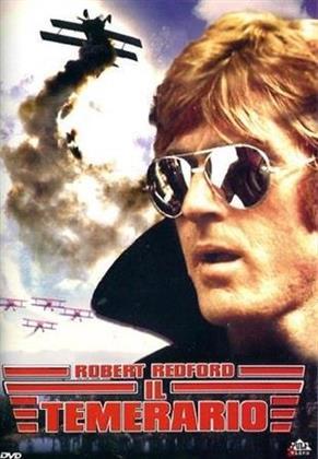 Il temerario (1975)