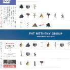 Metheny Pat - Imaginary Day - Live