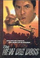 The new big boss (1997)