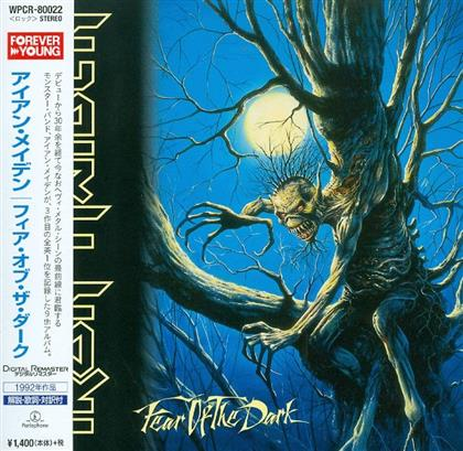 Iron Maiden - Fear Of The Dark (Japan Edition, Remastered)