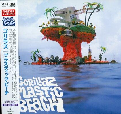 Gorillaz - Plastic Beach (Japan Edition, Remastered)