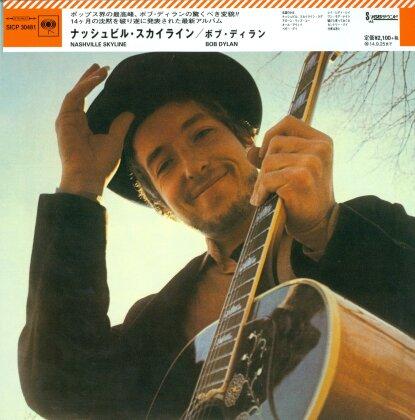 Bob Dylan - Nashville Skyline - Papersleeve (Japan Edition)