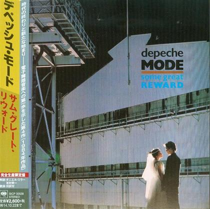 Depeche Mode - Some Great Reward - Papersleeve (Japan Edition)