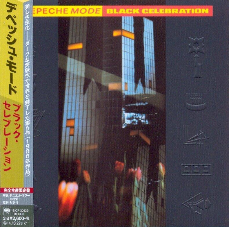 Depeche Mode - Black Celebration - Papersleeve (Japan Edition)