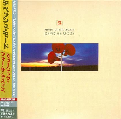 Depeche Mode - Music For The Masses - Papersleeve (Japan Edition)