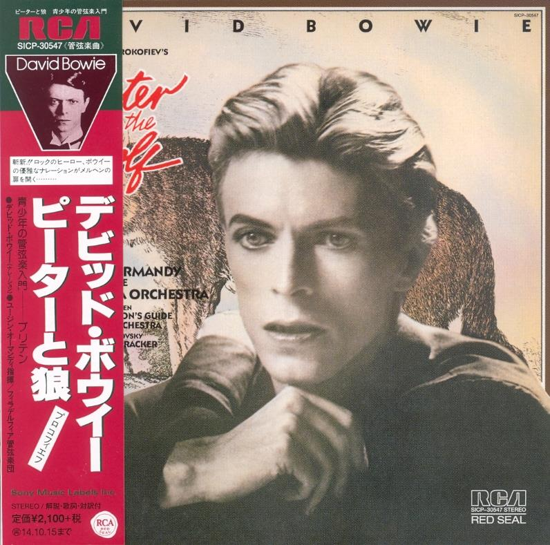 David Bowie - Peter & The Wolf - Papersleeve