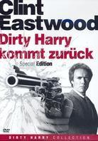 Dirty Harry kommt zurück (1983) (Special Edition)