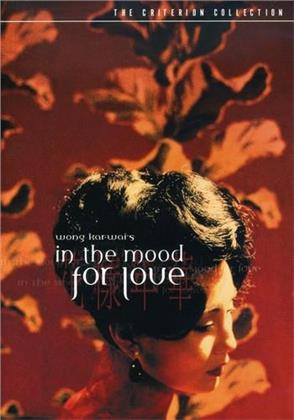 In the Mood for Love (2000) (Criterion Collection, 2 DVDs)