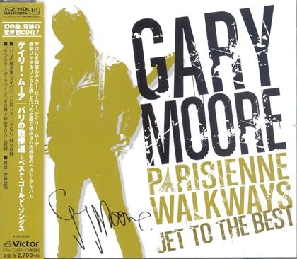 Gary Moore - Parisienne Walkways - HQCD (Japan Edition, Remastered)
