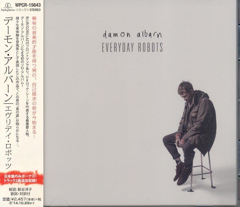 Damon Albarn (Blur/Gorillaz) - Everyday Robots (Japan Edition)