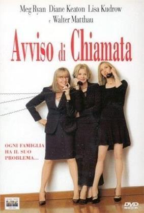 Avviso di chiamata (2000)