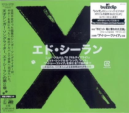 Ed Sheeran - X - + Bonus (Japan Edition)