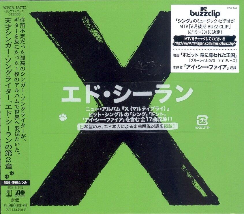 Ed Sheeran - X - + Bonus (Japan Edition)