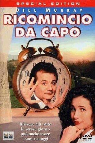 Ricomincio da capo (1993) (Special Edition)