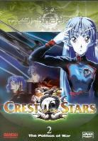 Crest of the stars - Volume 2 - The politics of war