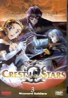 Crest of the stars - Volume 3 - Wayward soldiers