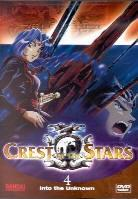 Crest of stars - Volume 4 - Into the unknown