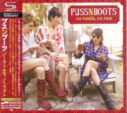 Puss N Boots (Norah Jones) - No Fools, No Fun